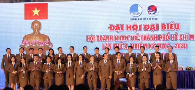 ĐẠI HỘI ĐẠI BIỂU HỘI DOANH NHÂN TRẺ THÀNH PHỐ HỒ CHÍ MINH 2017 - 2020